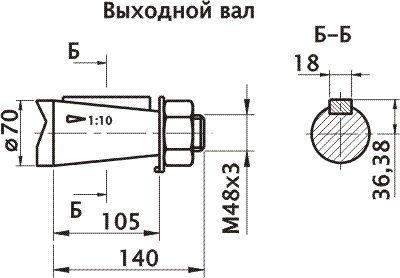 Размеры выходного вала редуктора 1Ч-160