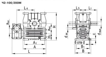 Габаритные и присоединительные размеры двухступенчатых червячных редукторов Размеры двухступенчатого червячного редуктора Ч2-100/200