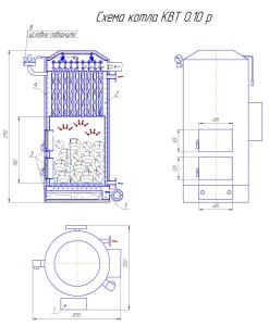 Схема котла КВТ 0.10Р