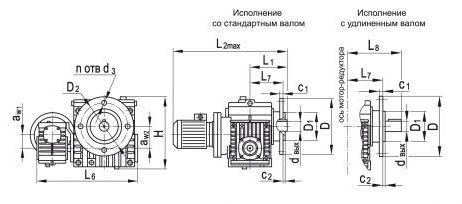 Габаритные и присоединительные размеры мотор-редукторов МЧ2Ф-63, МЧ2Ф-80
