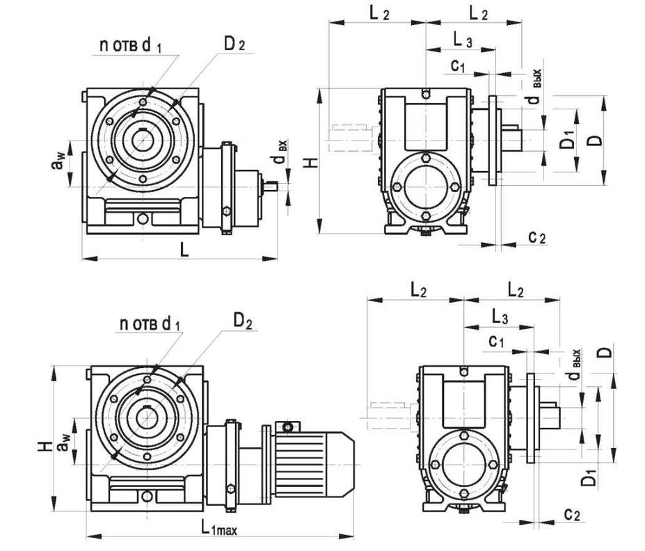 Габаритные размеры мотор-редукторов типа МЦ2Ч