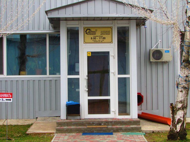 Входная дверь завода Денасмаш, производителя пеллетных котелен