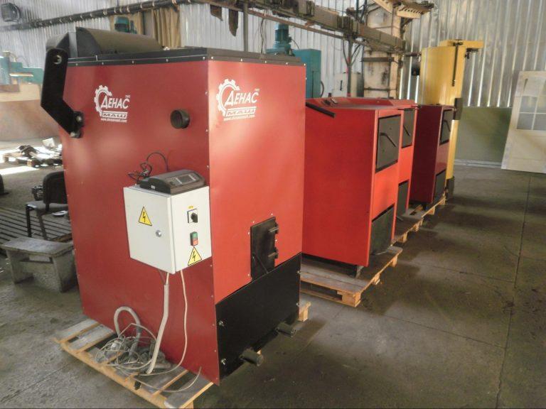 выставочный центр промышленных твердотопливных котлов отопления