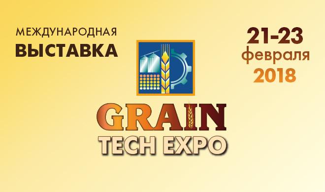 """Итоги 8-ой Международной выставке """"Зерновые технологии-2018"""""""